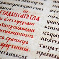 Glagolitic Writing
