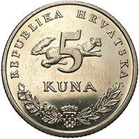 Kuna &  lipa: Croatian currency