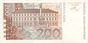 REVERSE: building of the general headquarters in Osijek, 1726